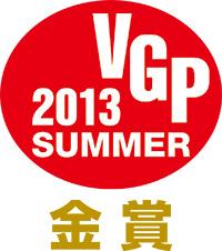 vgp2013summer_gold_logo