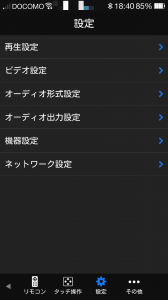 mc_settings