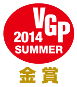 VGP2014s_logo_gold