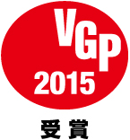VGP2015