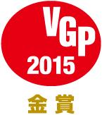 VGP2015gold